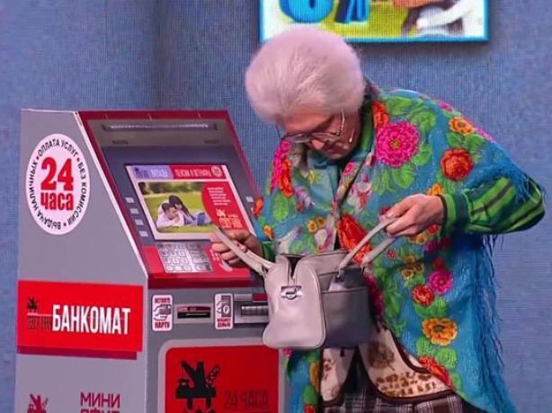 Пенсионерка из области украла с карты родственника сто тысяч рублей