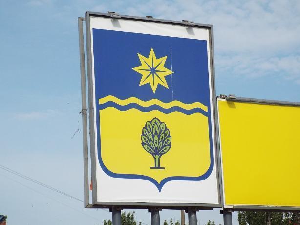 Четверть века назад был утвержден герб Волжского