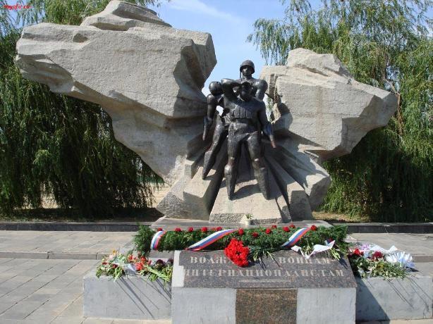 Летопись города хранит имена погибших в Афганской войне