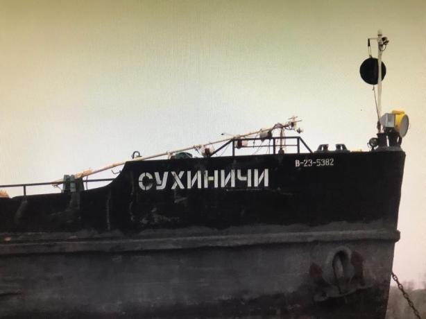 В Волгоградском порту утонул второй помощник капитана