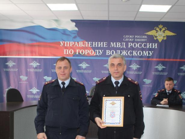 В МВД Волжского назначен новый заместитель начальника