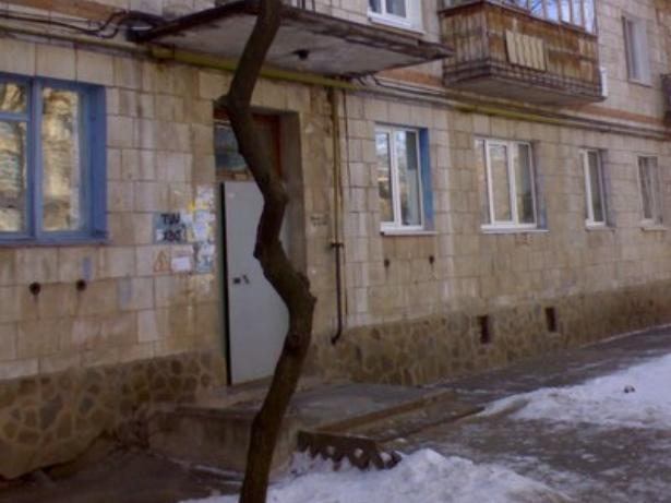Место силы в Волжском