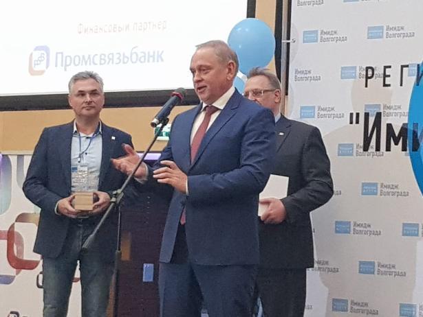 Проект Игоря Воронина объявлен победителем