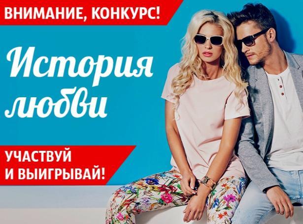«Блокнот Волжский» запускает конкурс для влюбленных пар