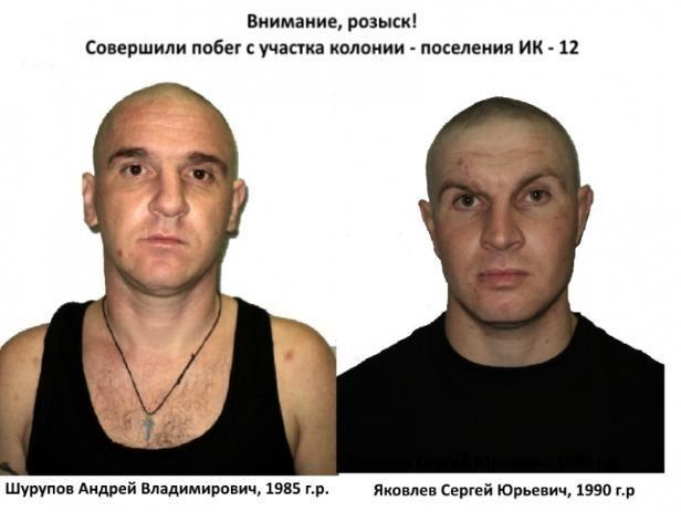 В Волгоградской области задержали сбежавших из волжской колонии зэков