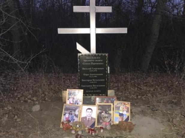 На месте смертельной аварии под Волжским установили памятник