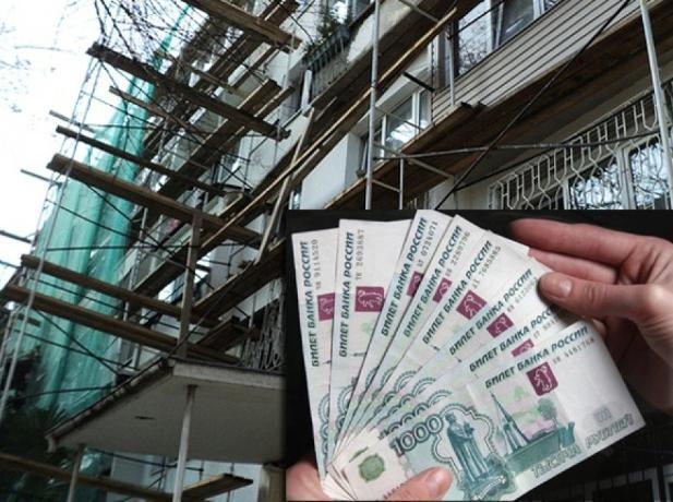 Больше миллиона уйдет на обновление фасада УМВД Волжского