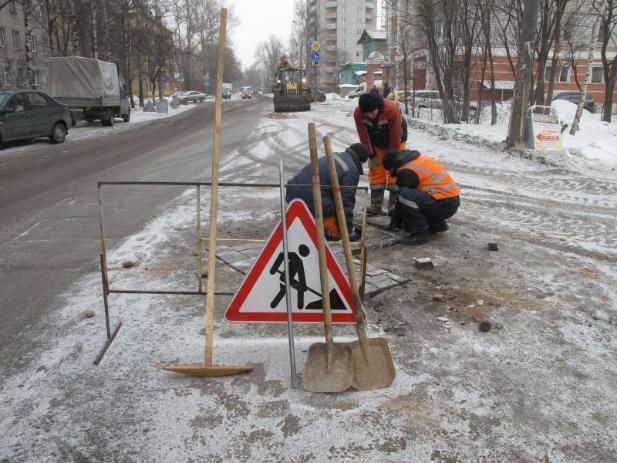 Органы власти отремонтировали «замерзшую» дорогу в Волжском
