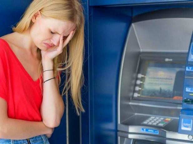 Карточки волжан могут быть заблокированы за сомнительные деньги
