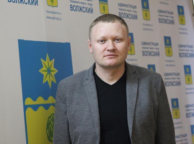 В Комитете по делам молодежи Волжского сменился руководитель