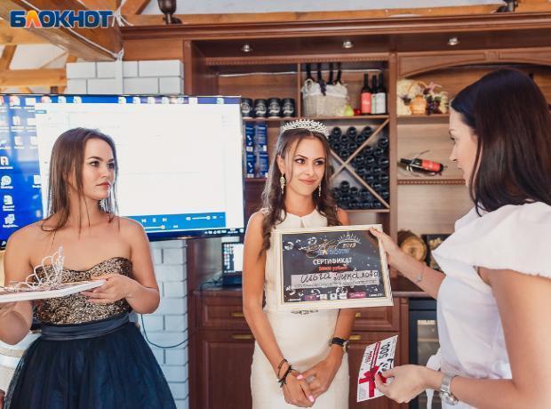 Награда нашла своего героя - финал конкурса «Мисс Блокнот Волжский-2019»