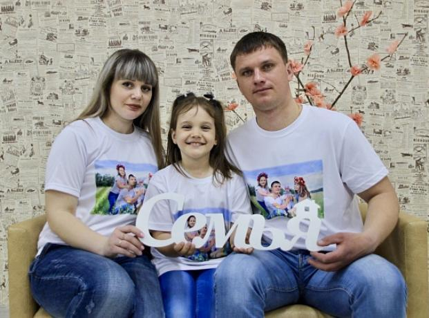 Волжан приглашают посоревноваться за звание лучшей семьи