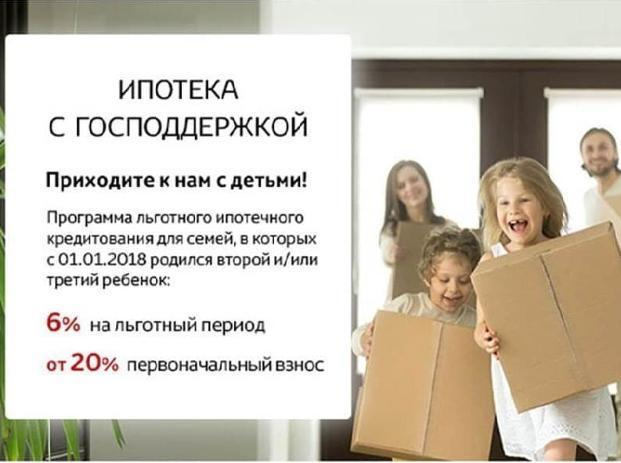 Квартира в новостройке за 1 миллион рублей