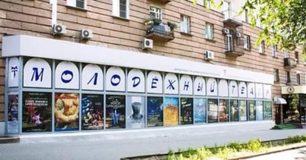 Жители Волжского могут посетить премьеру нового спектакля