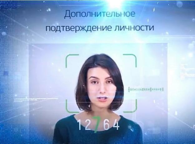«Ростелеком» и Почта Банк познакомили волгоградцев с возможностями Единой биометрической системы