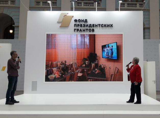 Волжане встретились с президентом Путиным