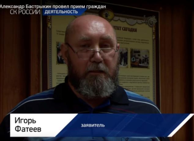Дело о смерти в «Фишера» передали следователям из Москвы