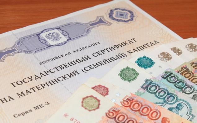 Волгоградские семьи начали обращаться за25-тысячной выплатой изсредств материнского капитала