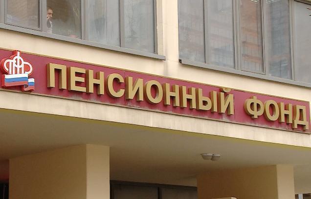 ПФР небудет предоставлять банкам номера СНИЛС клиентов