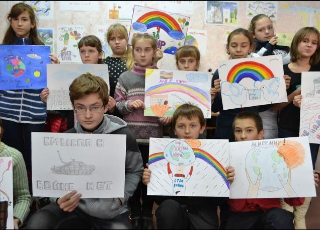 Выставка фотографий и рисунков из Донбаса откроется в Волжском