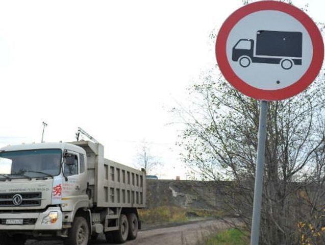 В Волжский не пустят грузовой транспорт
