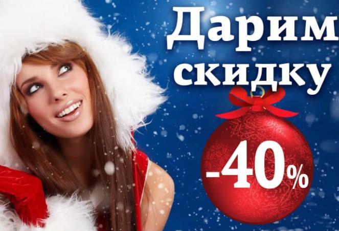 «Блокнот» дарит новогодние подарки!