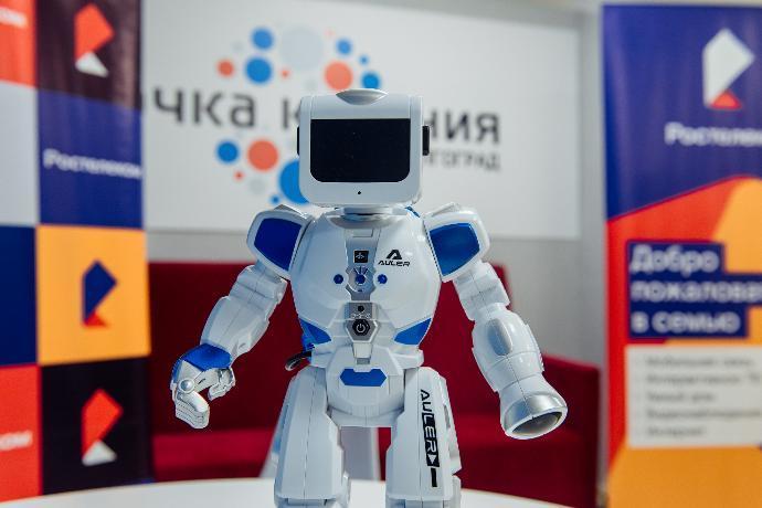 «Ростелеком» выступил партнером фестиваля «Подружись с искусственным интеллектом»