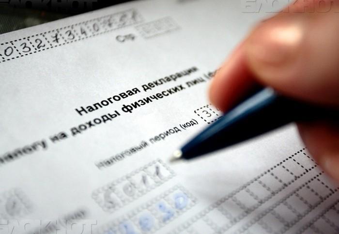Волжский собрал более 20 миллиардов рублей налогов