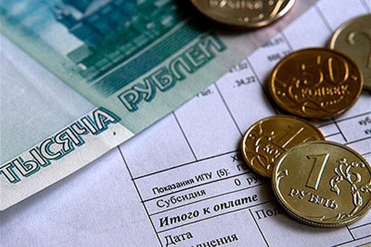 В Городище директор МУПа присвоил коммунальных платежей почти на 6 миллионов