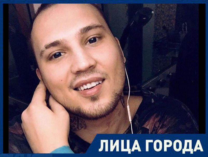 В Волжском очень много развратных девчат, - тусовщик Максим Науменко