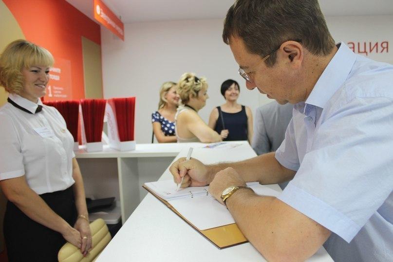 В Волжском открылся ещё один офис «Мои документы»