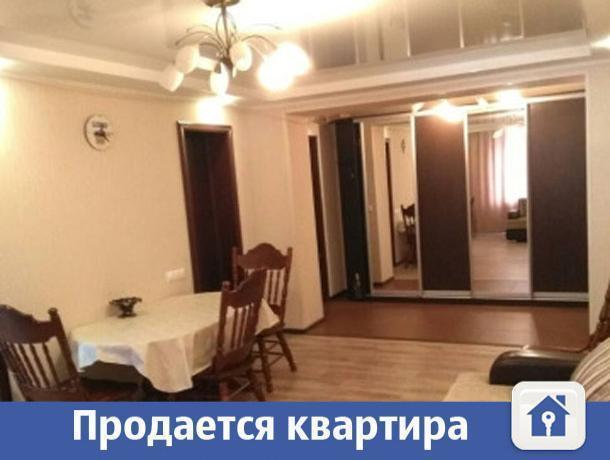 Шикарная квартира продается в Волжском