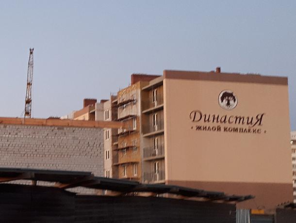 Вторая очередь жилого комплекса «Династия» в Волжском готовится к сдаче