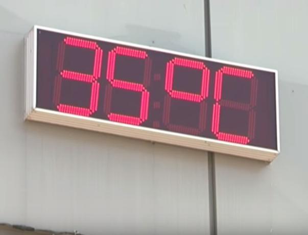 Новая неделя в Волжском начнется с 35-градусной жары