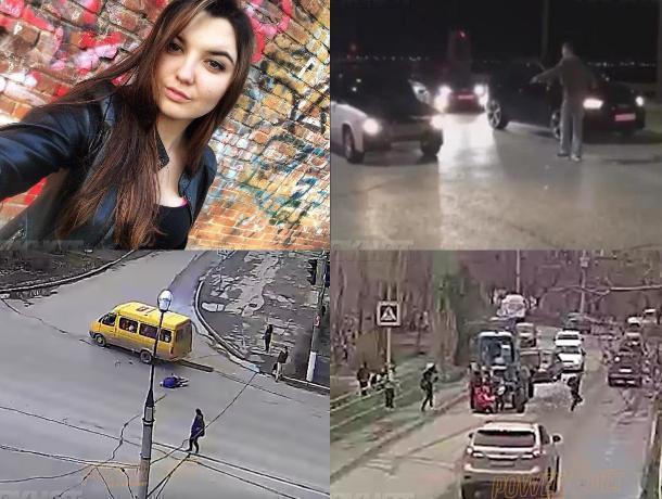 Пешеходы под колесами, поиски молодой девушки и настоящие гонки: 20 апреля в Волжском