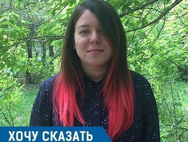 Вернулась в Волжский и была приятно удивлена зеленому городу, - Дарья Ковылина