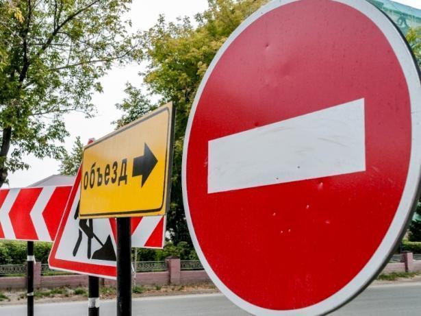 В Волжском временно перекроют дорогу