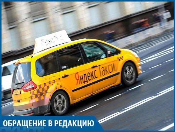 Женщина-водитель из Волжского оказалась грубым мужчиной, - студентка