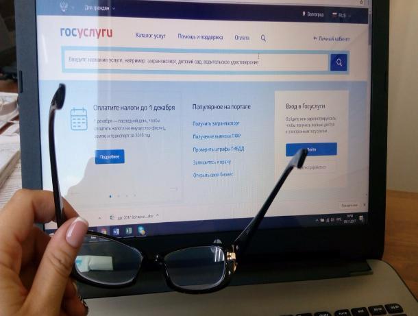 Водителям Волжского рассказали, как оплатить госпошлины со скидкой в 30 процентов