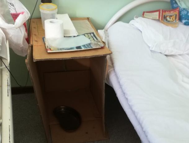 В палатах больницы Фишера появились «нанотумбы»