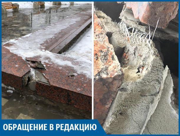 Новенькую площадь у МАНа уже успели разбить во время уборки снега, - волжанка