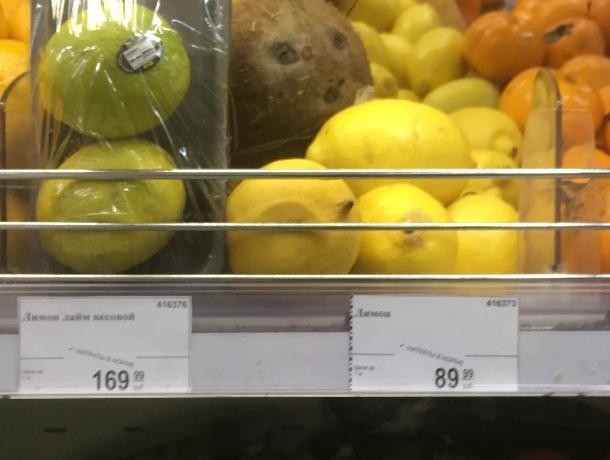 Самые дорогие лимоны обнаружили в «Покупочке» и «Радеже» в Волжском