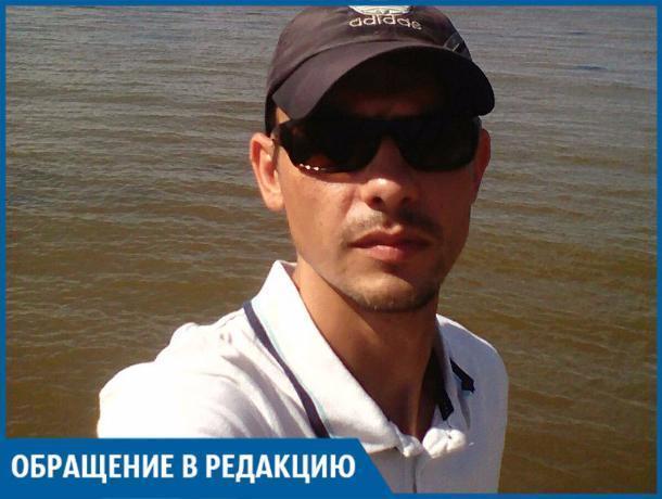 Я обратился в полицию с заявлением на риелторов, - волжанин Владимир Дубовиков