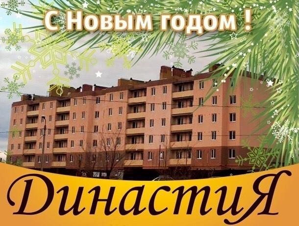 С Новогодними праздниками волжан поздравил коллектив жилого комплекса «Династия»