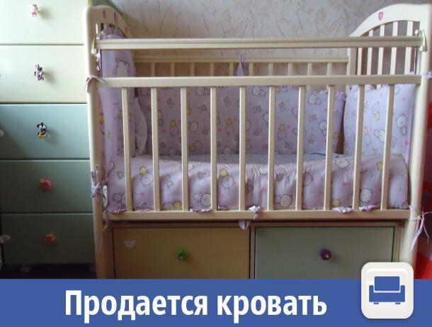 В Волжском продается детская кроватка с комодом