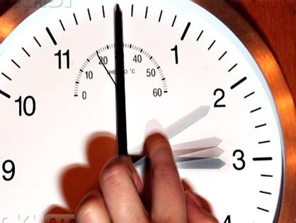 В облдуме выбрали день для перевода часов в Волжском