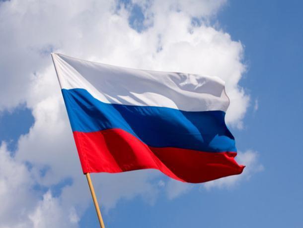 ЖК «Династия» поздравляет волжан с Днем России