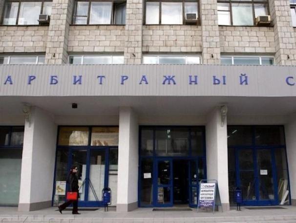 Арбитражный суд региона приостановил стройку 11 жилых многоэтажек в Краснослободске