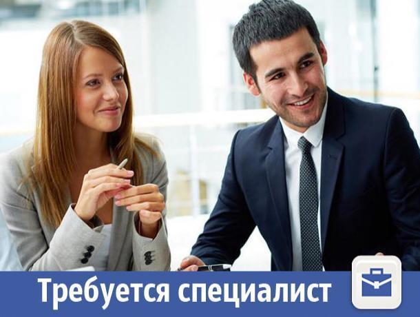 Толерантного специалиста по работе с персоналом ждут в Волжском