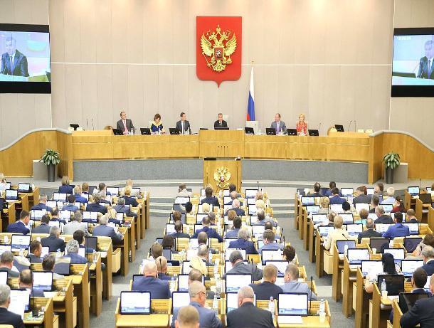 Волжане плачут: пенсионеры Госдумы получают больше 40 тыс рублей